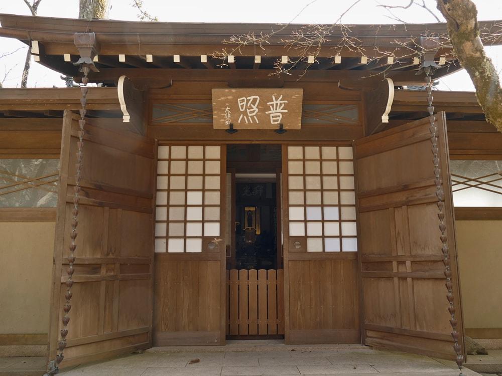 回廊門・納骨堂(かいろうもん・のうこつどう)