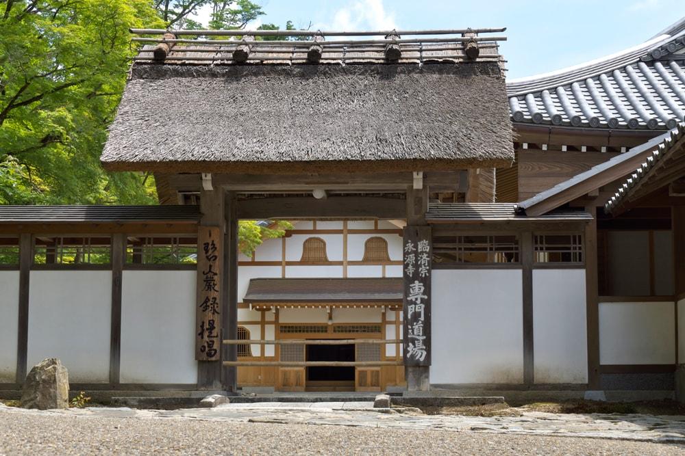 僧堂(そうどう)